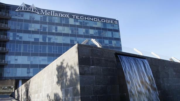 """בניין מלאנוקס, צילום: יח""""צ"""