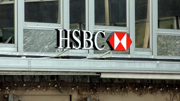 בנק השקעות HSBC, צילום: יונתן גורודישר