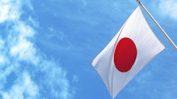 דגל יפן, צילום: Getty images Israel