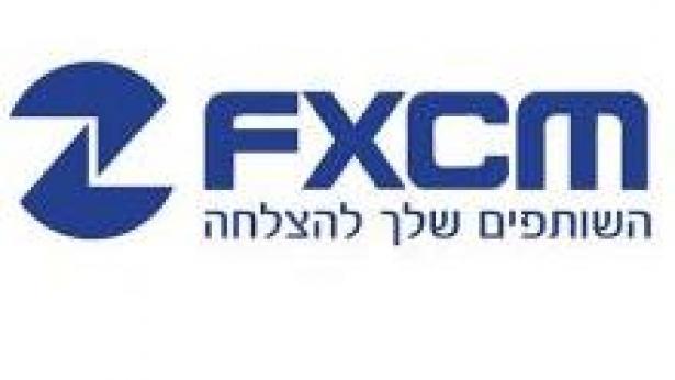 fxcm-220-220-logo, צילום: fxcm-220-220-logo