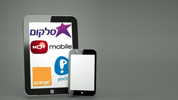 סלולר, צילום: Getty images Israel