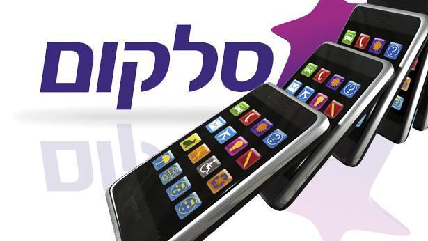 סלקום, צילום: Getty images Israel