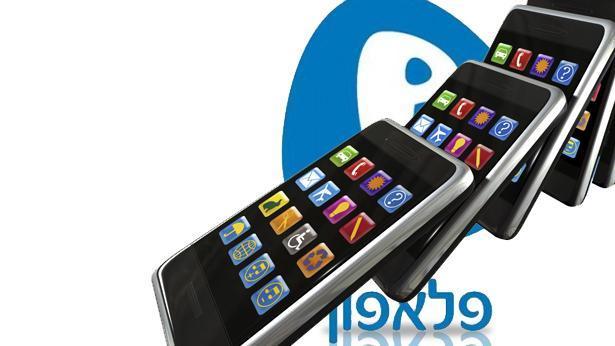 פלאפון, צילום: Getty images Israel