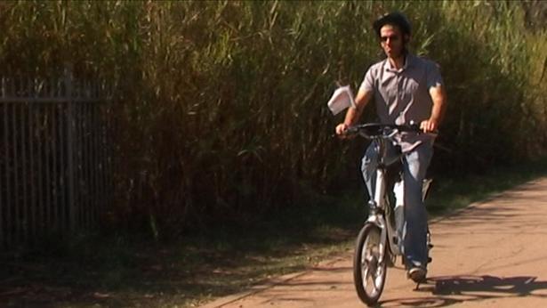 אופניים חשמליים, צילום: Bizportal