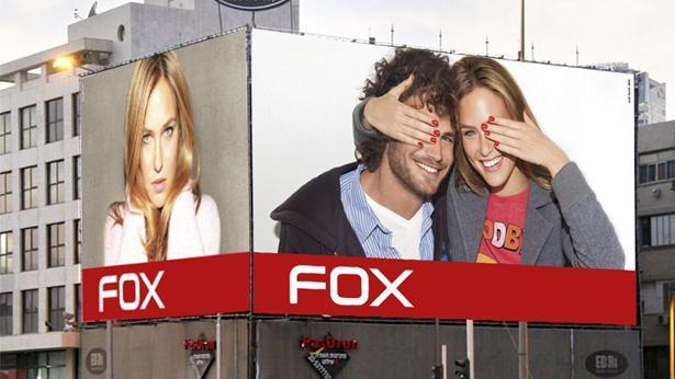 """שלט חוצות פוקס פרסומת בר רפאלי נועם טור, צילום: יח""""צ פוקס"""