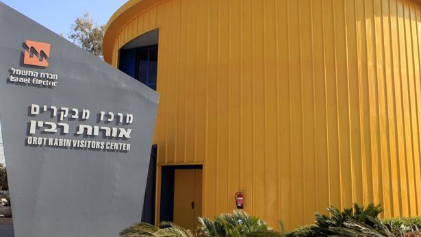 """מרכז המבקרים חברת חשמל, צילום: יח""""צ"""