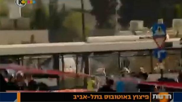 פיגוע בתל אביב, צילום מסך ערוץ 10