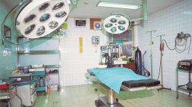 מרכז רפואי, צילום: Getty images Israel