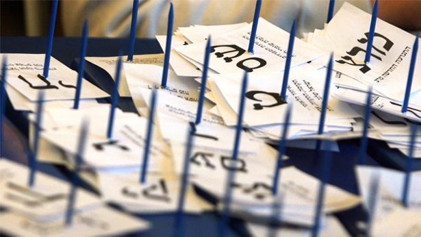 פתקי הצבעה, צילום: Getty images Israel