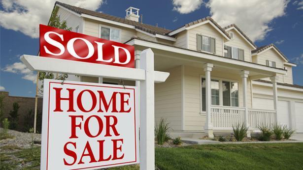 בית למכירה ארצות הברית