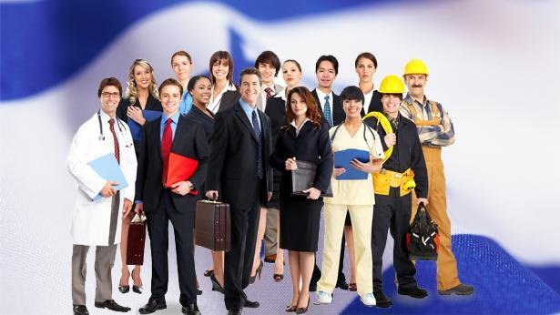 תעסוקה, צילום: Getty images Israel