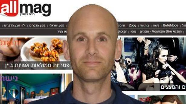 """'מוטו תקשורת' משיקה את אתר allmag: """"יותר מנויים, יותר גולשים, יותר שת""""פים"""""""