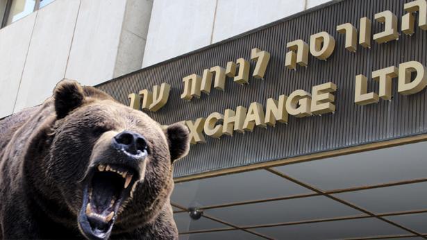 ירידות, צילום: Getty images Israel