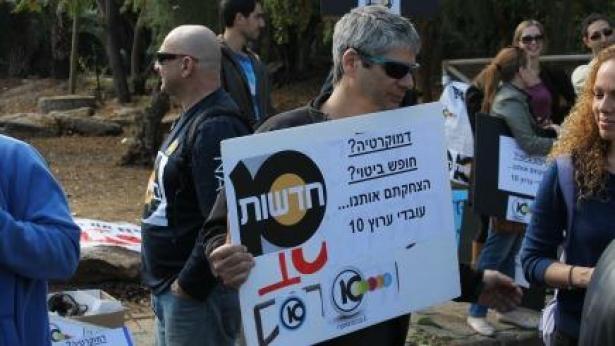 """הפגנה מול ביתו של היועהמ""""ש: """"נתניהו מבצע סיכול ממוקד של כלי תקשורת"""""""