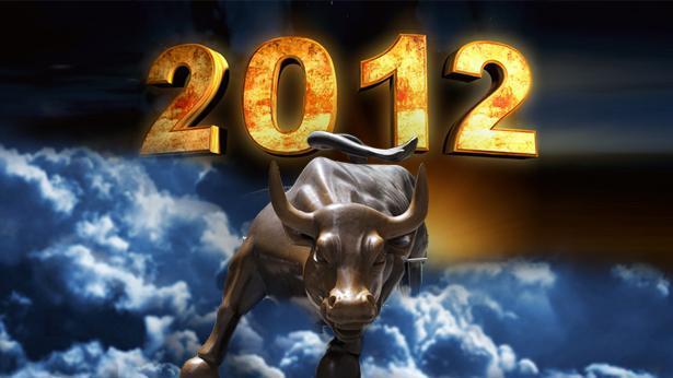 2012 סיכום שנה, צילום: Getty images Israel