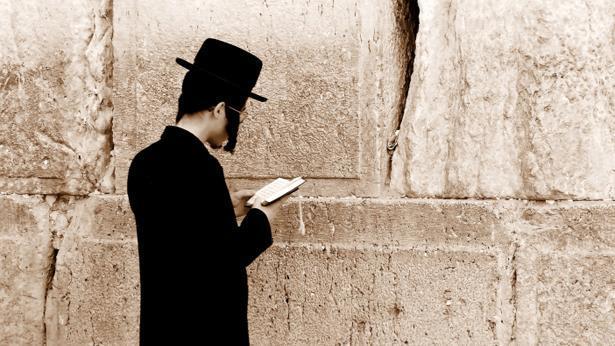 אילוסטרציה, צילום: Getty images Israel