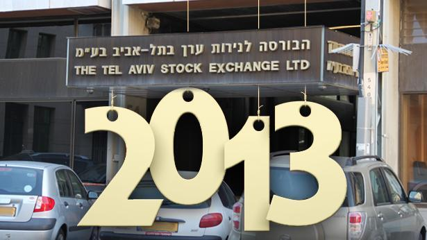 בורסה 2013, צילום: bizportal; Getty images Israel