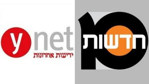 """תכינו את הקו""""ח: אנה בורד עוזבת את 'חדשות 10', כרמית ראובן פרשה מ-ynet"""