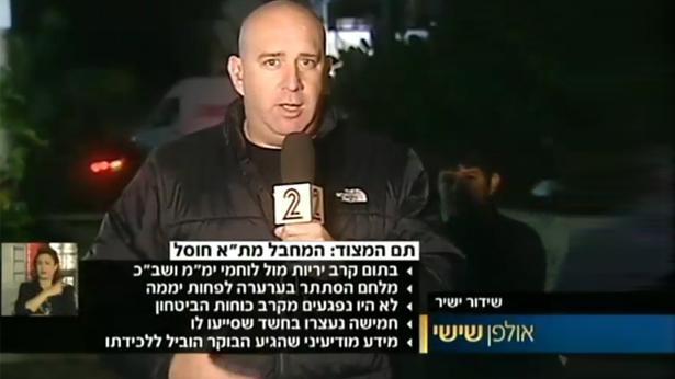 חדשות ערוץ 2 Twitter: חיסול נשאת מלחם: 'אולפן שישי' עדיין חזקה, 'חדשות השבת