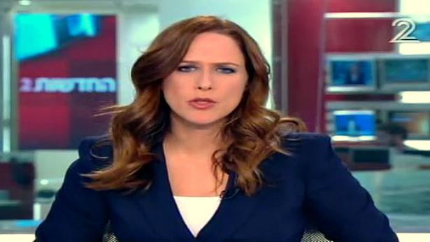 חדשות 2 Image: 'חדשות 2' נופלת ל-15.4%, 'מועדון לילה' לא מצליחה לטפס