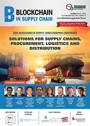 Blockchain in Supply Chain Conference Brochure