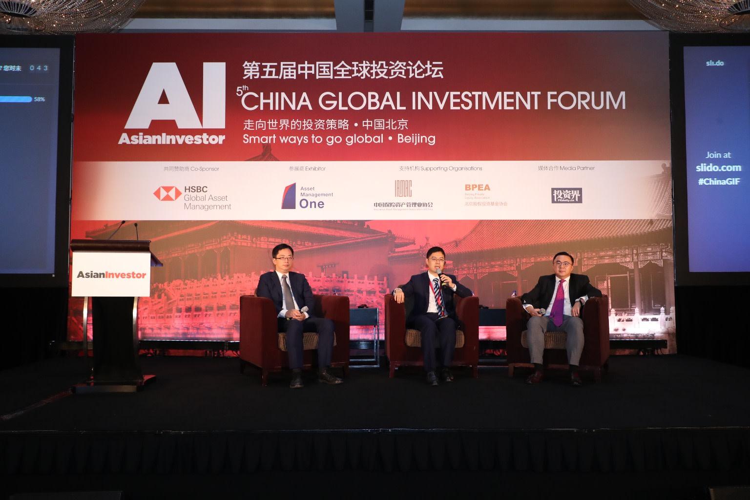Institutional Investment Forum China | AsianInvestor