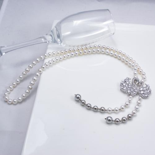 Swan Lake Pearl Long Necklace