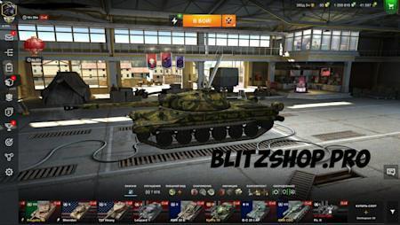 T57 Heavy, Sheridan, Leopard1 66.65% 2074