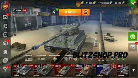 Chieftain Mk.6, KpfPz 70, Ликан, E 25, Т-54 обр.1 77.47% 2743