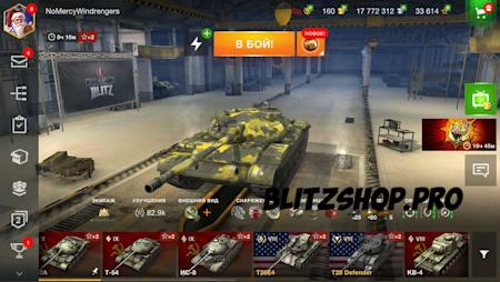 T28 Defender, T26E4, КВ-5, TOG ll* 80.87% 3373
