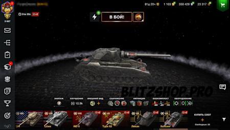 AMX50B, Foch155, WZ-113 74.68% 2990