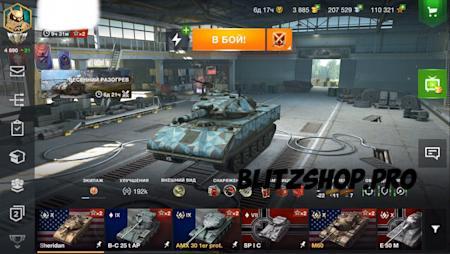 STB-1, AMX30B, T-22cp. 100% 2925