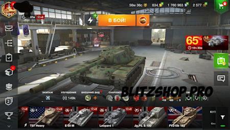 Хелсинг, E50M, Leopard1 71.15% 1163