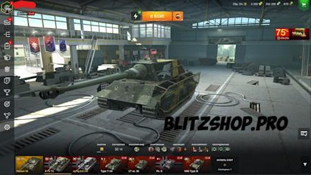 Panzer58, TypeT-34, E75TS 67.64% 2083