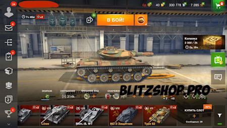 Leopard1, E50M, T110E5 59.26% 2361