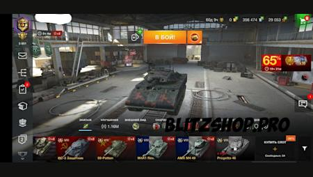 T57Heavy, M48Patton, T110E3 68.96% 2325