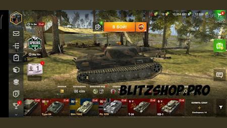 Lowe, T-44, T-34-85 56.61% 1518