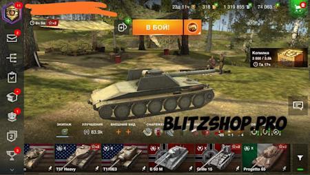 Ликан, leKpz M 41 90 mm, T-34-3, 59-Patton, AMX CDC 60.44% 1738