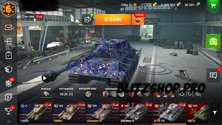 T95E6, T95E2, E75TS 80.51% 2716