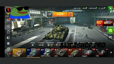 AMX30B, Lowe, Type62 71.43% 2427