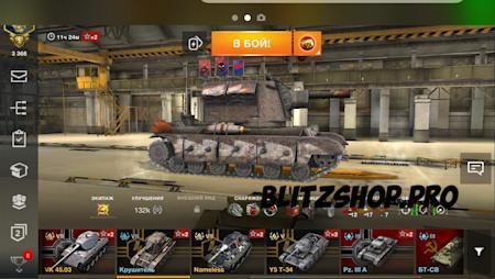 121B, AMX30B, T55A 55.84% 1643