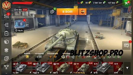 ИС7, E50, T-54, LeopardPT-A 52.34% 1143