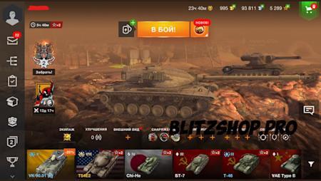 T54E2, Chi-He, T-46