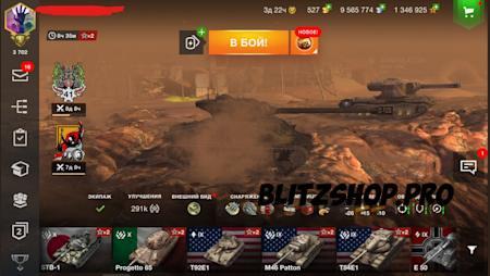 Sheridan, M48 Patton, STB-1 58.08% 1202