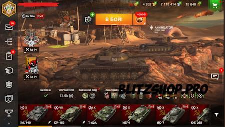Об.140, T-62A, ИС-7 47.78% 1146