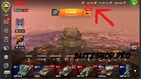 Уничтожитель, AMX50B, 42к-ЗОЛОТА 54.51% 1211