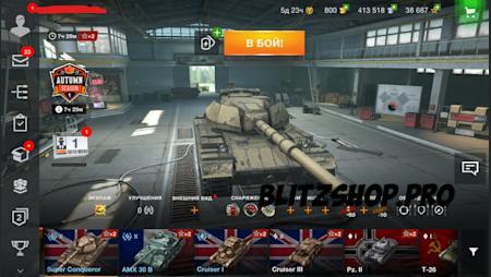 Super Conqueror, AMX30B 37.50% 118