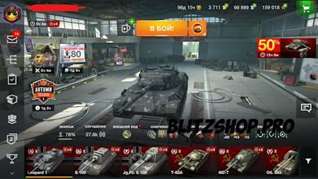 Super Conqueror, FV215b 183, Leopard1 47.10% 1034
