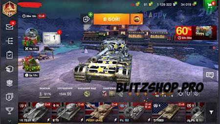 T110E5, T-62A, ИС-7 55.31% 1250