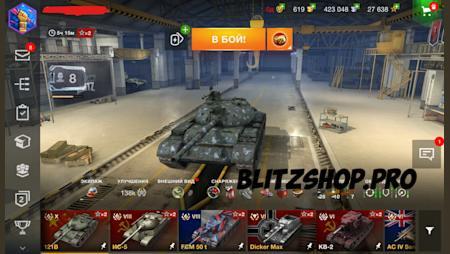 121B, E100, AMX50B 53.78% 1109